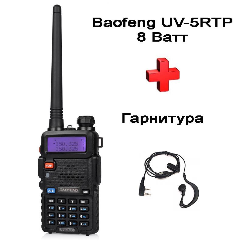 Baofeng UV-5RTP