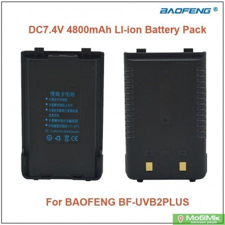 Акумулятор Li-ion для рації Baofeng BF-UVB2 Plus 4800 mAh
