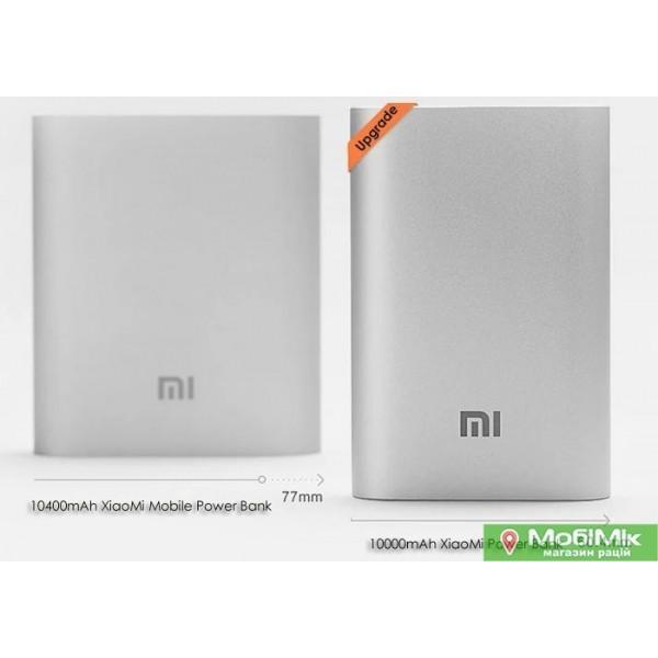 Xiaomi Powerbank 10000 mAh silver NDY-02-AN   магазин mobimik Baofeng Kenwood