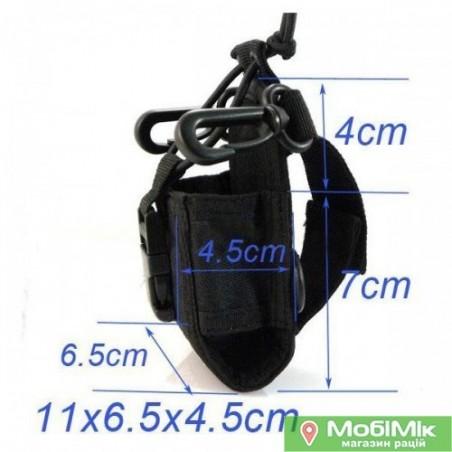Чехол сумка MSC-20B                        для раций Baofeng Puxing Kenwood Motorola Midland Uniden ICOM Yaesu