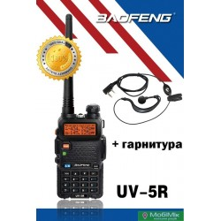 Рация Baofeng UV-5R 5 Ватт c гарнитурой. VHF (136—174 МГц) и UHF (400-520 МГц)