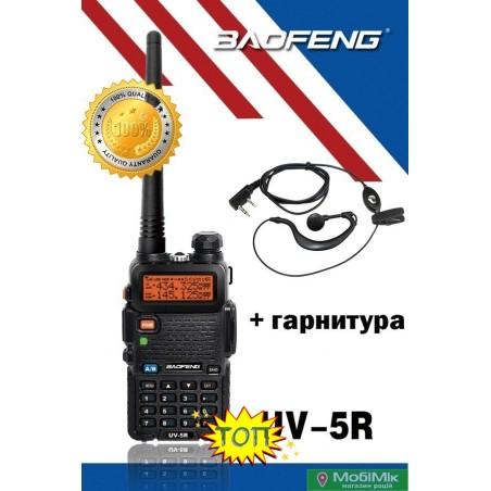 Baofeng UV-5R 5 Ватт Рація з гарнітурою VHF/UHF 136-174 МГц/400-520 МГц