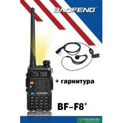 Baofeng BF-F8+ с гарнитурой 5 Ватт           VHF/UHF 136-174 МГц/400-520 МГц