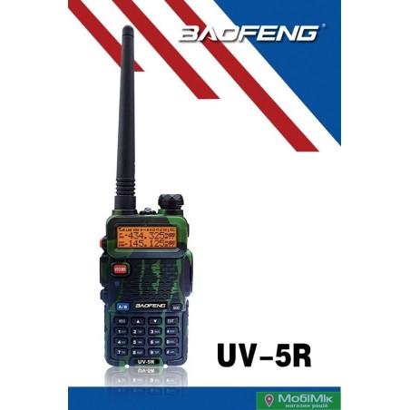 Baofeng UV-5R камуфляж c гарнитурой VHF/UHF