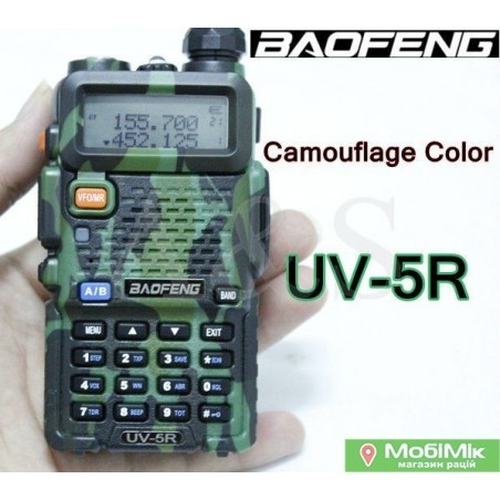 Baofeng UV-5R камуфляж               c гарнитурой
