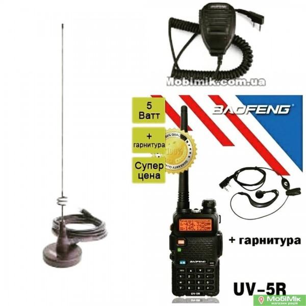 Комплект для автомобилистов Рация Baofeng UV-5R Тангента Антенна MR77