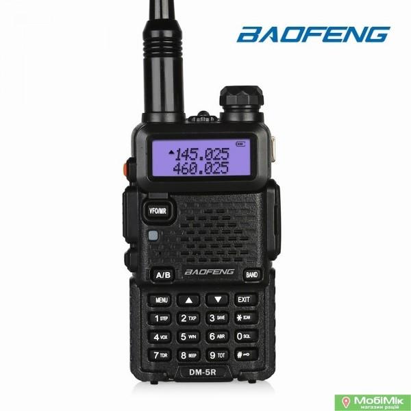 Цифровая рация Baofeng DM-5R             стандарт DMR  5 Ватт c гарнитурой. VHF (136—174 МГц) и UHF (400-480 МГц)