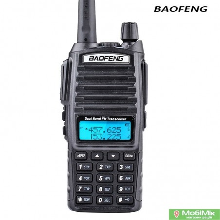 Baofeng UV-82 c гарнитурой VHF/UHF Dual-Band 136-174/400-520MHz 2-PTT 5W Two Way Radio