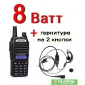 Review for Рація Baofeng UV-82HP 8 Ватт з гарнитурою діапазони VHF/UHF Dual-Band 136-174 / 400-520MHz 2-PTT 5W Two Way Radio