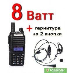 Baofeng UV-82HP 8 Ватт рация c гарнитурой                     (UV-82UP)      диапазоны VHF/UHF   136-174 МГц / 400-520 МГц