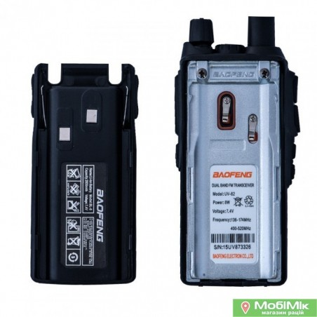 Рация Baofeng UV-82 c гарнитурой VHF/UHF Dual-Band 136-174/400-520MHz 2-PTT 5W Two Way Radio