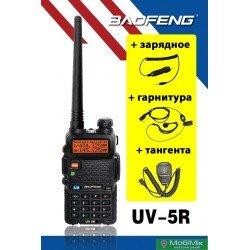 """Пакет """"Авто-Плюс"""". Baofeng UV-5R рация + гарнитура + тангента + автозарядка 12 В"""