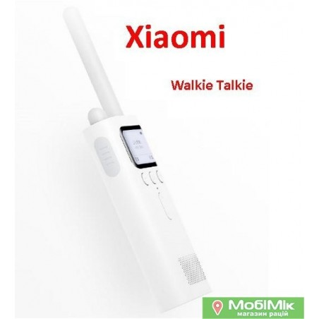 Рация Xiaomi Walkie Talkie Купить рацию в магазине Mobimik