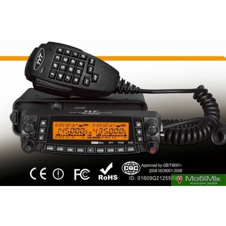 TYT TH-9800 PLUS автомобильная радиостанция 4 диапазона частот