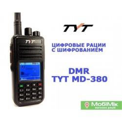TYT MD-380 цифрова рація стандарту DMR частота UHF 400-470 МГц