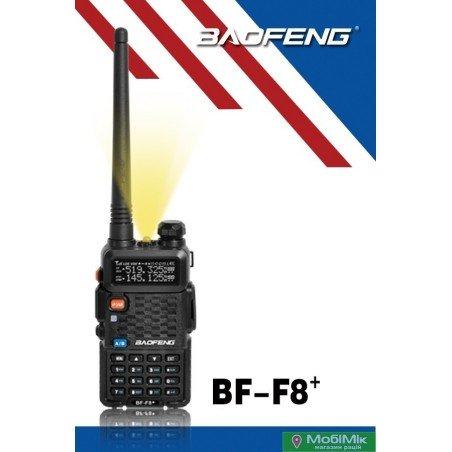 Baofeng BF-F8+ рація 5 Ватт VHF/UHF 136-174 / 400-520 МГц 2 диапазона | mobimik.com.ua
