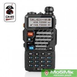 Цифрова рація Baofeng RD-5R стандарт  5 Ватт      VHF/UHF 136-174 МГц/400-520 МГц