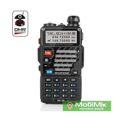 Цифровая рация Baofeng RD-5R стандарт 5 Ватт VHF/UHF 136-174 МГц/400-520 МГц