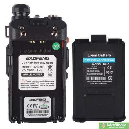 Baofeng UV-5RTP 8 Ватт рация (Triple-Power) c гарнитурой (UV-5RUP) | Магазин mobimik.com.ua