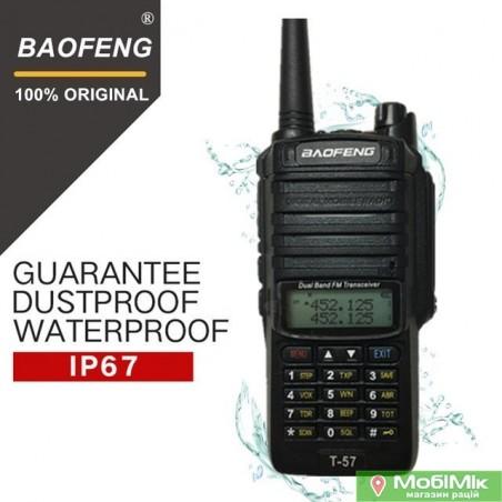 Рація Baofeng BF T57 водозахищена 5 Ватт з гарнітурою VHF (136—174 МГц) и UHF (400-520 МГц)