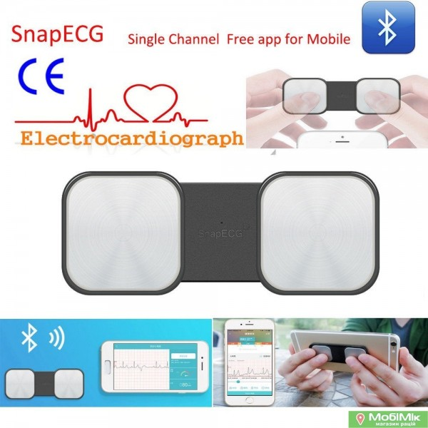 ЭКГ (кардиограф) SnapECG Recorder (E-H19)