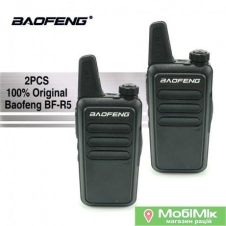 Купить в Киеве Комплект 2 штуки Рации Baofeng BF-R5 / T7 с гарнитурой                          частоты UHF 400-480 МГц