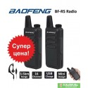 Review for Комплект 2 штуки Рации Baofeng BF-R5 / T7 с гарнитурой частоты UHF 400-480 МГц