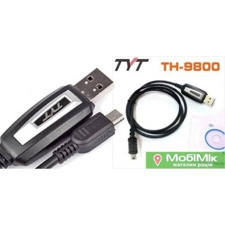 Купить кабель для прошивки авто радиостанции tyt 9800