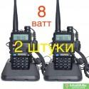 Комплект 2 штуки Baofeng UV-5RTP 8 Ватт рация (Triple-Power) з гарнітурою
