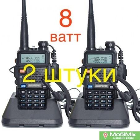 Комплект 2 штуки Baofeng UV-5RTP 8 Ватт рация (Triple-Power) c гарнитурой