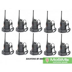 Комплект Рація Baofeng BF-888s 10 штук