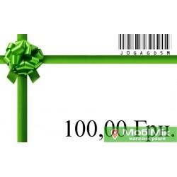 """Подарочная Карта """"МобиМик""""-100"""