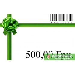 """Подарочная Карта """"МобиМик""""-500"""