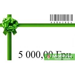 """Подарочная Карта """"МобиМик""""-5000"""