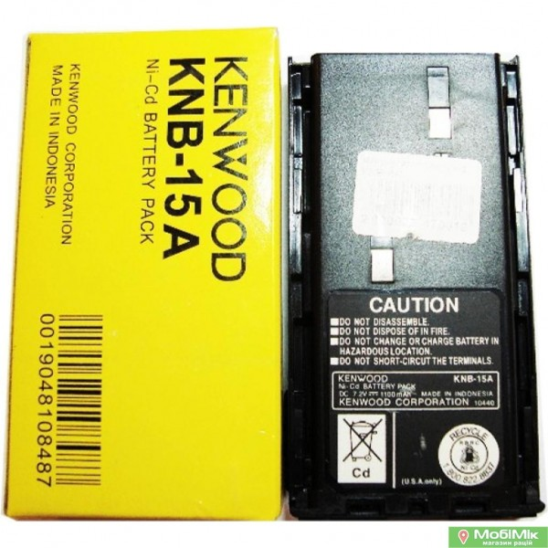 Аккумуляторная батарея Kenwood KNB-15