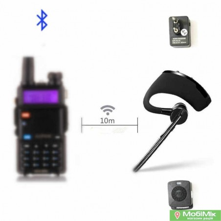 Bluetooth гарнитура AD-01 для раций Baofeng Kenwood Wouxun Quasheng