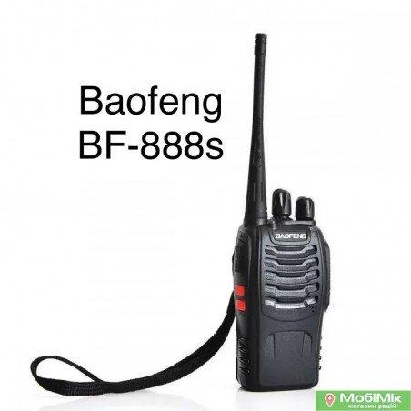 Рация Baofeng BF-888s UHF Частоты 400 - 520 МГц