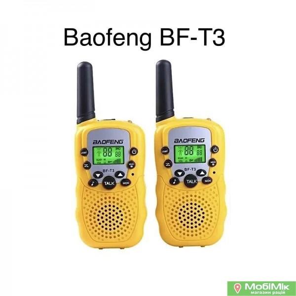 Рація Baofeng BF-Т3 колір жовті