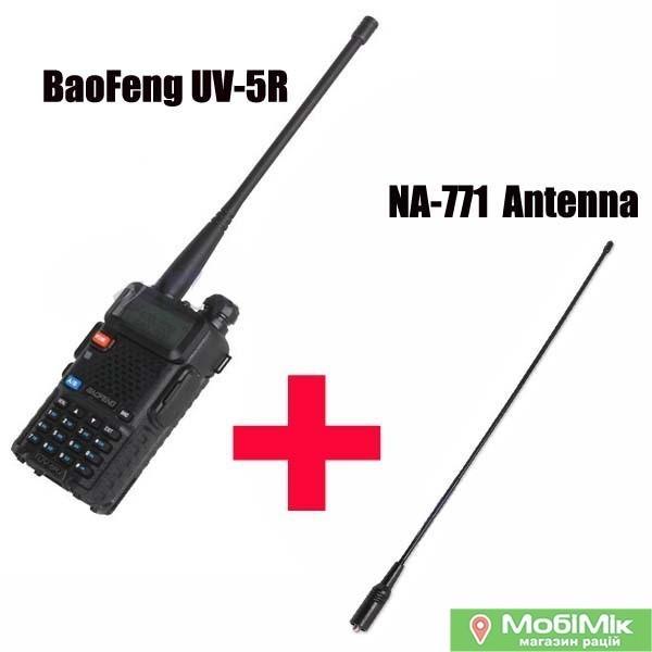 Комплект. Рація Baofeng UV-5R + антена Nagoya NA-711