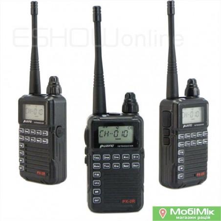 Puxing PX-2R рація 136-174 МГц 400-470 МГц