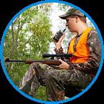 Купить радиостанции для охоты в магазине в Киеве Украине