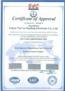 Сертификат соответствия качество Baofeng